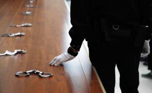 中央政法委:为落实特赦决定,两高三部联合制定了实施办法