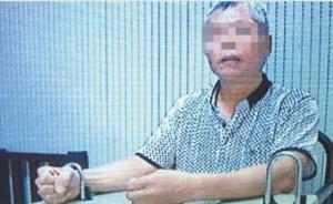 江西男子照顾脑瘫妻子28年后将其毒杀,女儿报警后在浙落网