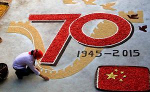 抗战胜利70周年纪念大会流程发布,分列式预计持续50分钟