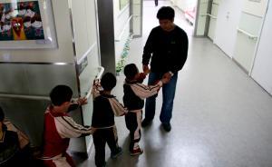 教育部:特殊教育教师不得歧视、讽刺、挖苦、体罚学生