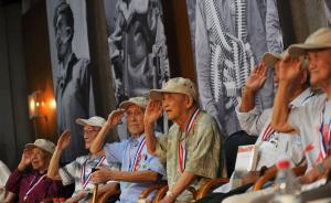 抗战老兵将获颁纪念章:身份如何甄别,他们如何被找到?
