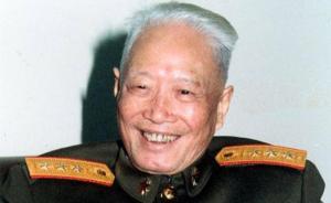 中央军委原副主席张震同志于3日17时逝世,享年101岁