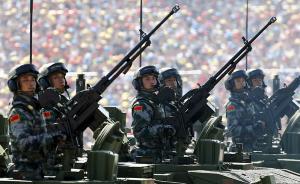 习近平宣布解放军将裁军30万,建国以来已经历10次大裁军