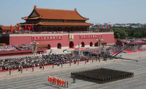 习近平签署通令嘉奖参加抗战胜利70周年阅兵部队全体指战员