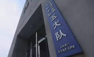 天津港消防五大队出警25名消防员全部牺牲