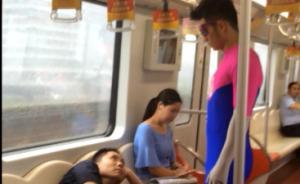 """制止不文明现象的""""地铁侠""""现身上海地铁?实为品牌营销"""