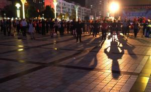 四部门发文为广场舞就近提供场地,上海提供良好范例
