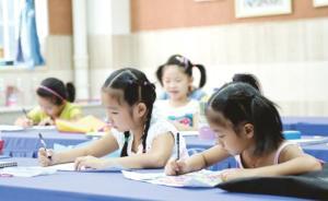 """上海市教委负责人回应五大热点:""""零起点""""孩子学习不受影响"""