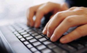 浙江去年以来查处网络谣言案件281起、涉案网民313人