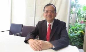 两岸共同市场基金会执行长陈德昇:两岸要实现好的产业分工