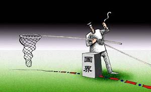 上海14名在册境外逃犯落网,仍有130名嫌疑人藏匿20余国家