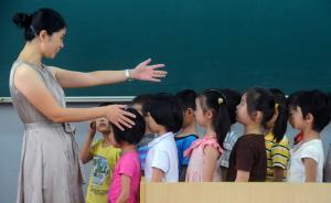 上海教师职称改革最严新规:向家长收礼或有偿补课将一票否决