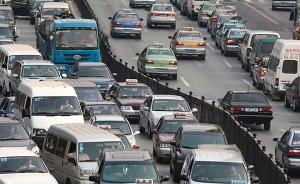 上海小客车增至320万辆三成为外牌,主城区拥堵提前至7点