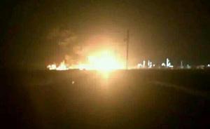 国务院安委会对山东东营化工厂爆炸事故挂牌督办
