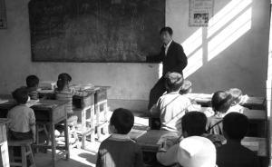 知道农村有多缺教师吗?语文课由炊事员教,音乐老师代生物课