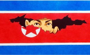 """张琏瑰:朝鲜半岛""""8月危机""""及其启示"""