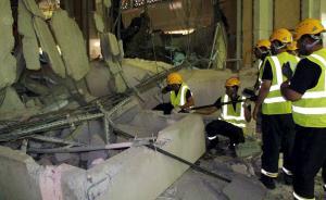 麦加大清真寺塔吊倒塌致3名中国人受伤,两人砸伤一人摔伤