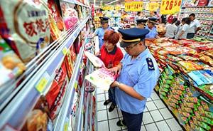 新食品安全法草案:频发重大事故地方一把手应辞职