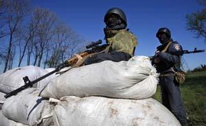 乌军队在俄边境附近集结