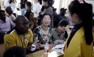 中国应向非洲提供更多公共产品 包括劳务、人才供应
