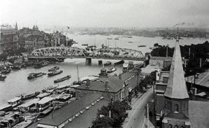 """""""大上海都市计划""""记录70年前社会精英对上海的美好规划"""