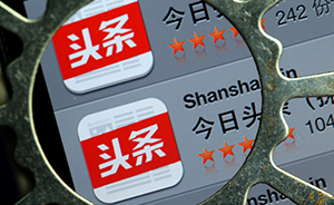 被搜狐起诉侵犯著作权索赔1100万,今日头条称曾拒搜狐投资