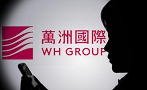 内地企业再掀赴港IPO潮,双汇母公司再战香港