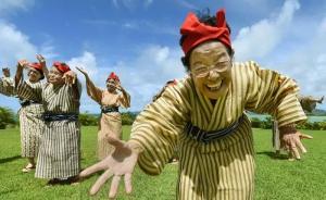 97岁也要美美地跳舞,冲绳80+老奶奶偶像团体单曲买断货