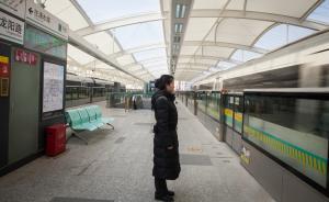发泄情绪向铁轨扔金属导向牌致上海地铁延误,男子获刑七个月