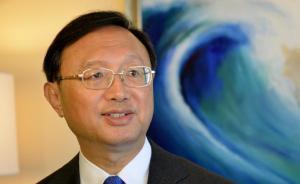 杨洁篪抵美会见洛杉矶市长,并与拜登共同出席中美气候峰会
