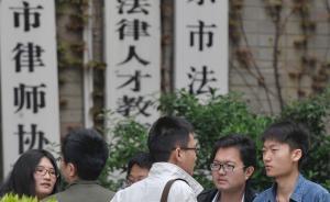 检察日报刊文谈陕西律协新规:为律师划定一定边界很有必要