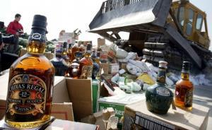 英媒关注中国假酒业:或占市场三成,高档洋酒瓶灌小作坊假酒