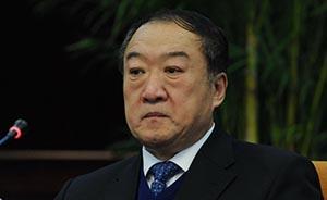 苏荣被免去全国政协副主席职务