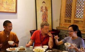 立陶宛前总统抵达郑州参加航展,到少林寺内吃斋饭