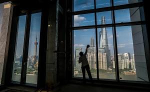发改委:中国经济放缓是短期需求减弱与中期结构调整叠加结果