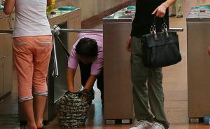 """上海地铁首次考虑公开逃票图像记录,可能会有""""露脸""""的画面"""
