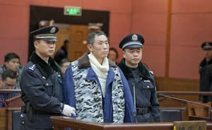 """上海男子持枪棒击杀6人,儿子""""出手相助""""被控故意杀人"""