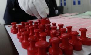 国务院公布大督查第二批问责:24省份249名官员遭处分