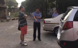 网曝湖南警察殴打并欲性侵女子,警方:女方曾报案但尚未立案