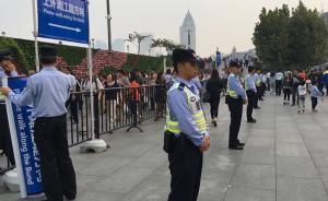 上海外滩观光平台实施单向限行,晚八九点或迎客流高峰
