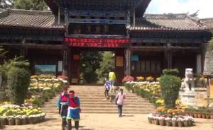 丽江古城维护费征收漏洞多,有黄牛或当地居民揽客逃费