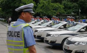 中国首支旅游警察支队在海南三亚成立:已进驻市民游客中心