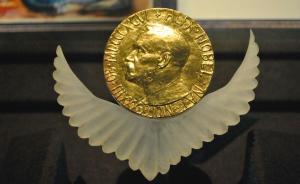 2015年诺贝尔奖揭晓时间确定