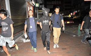 香港警方侦破旺角连环抢劫案:拘捕3少年,最小者仅14岁