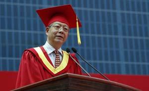 """复旦校长杨玉良毕业典礼上呼吁学生""""守护自由理性"""""""