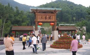 """杭州一游客阻止插队反被打落牙,景区称系两游客""""个人行为"""""""