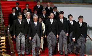 """释新闻丨安倍第三次改组内阁,9名新阁员不""""亲中""""也不极右"""