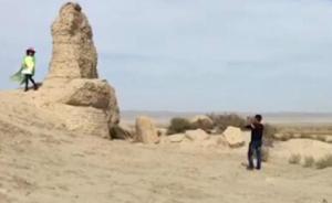 敦煌回应游客踩踏遗址拍照:将加强保护,有游客就要有人在岗