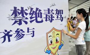 吸毒后驾车连撞警车行人店铺,一男子在上海获刑三年半