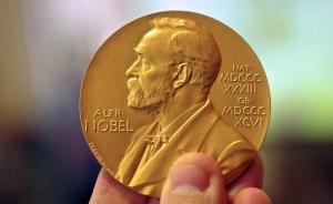 诺贝尔文学奖大数据:除了本届,还曾颁给哪些文学圈外人